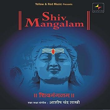 Shiv Mangalam