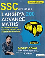 SSC Lakshya 200 Advance Maths (Bilingual) for SSC CGL, CPO, CHSL, CDS & Other Competitive Exams