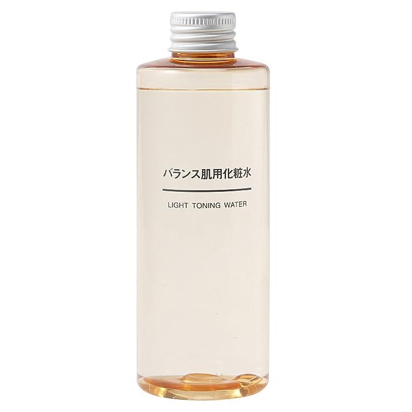 体操選手オリエント乳製品無印良品 バランス肌用化粧水 200ml