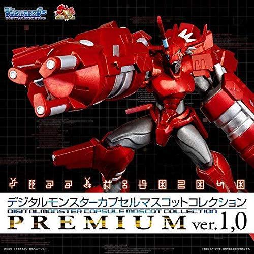 Bandai Digital Monster Digimon Capsule Mascot Collection Premium ver. 1,0