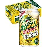 【新ジャンル/第3のビール】[糖質ゼロ・プリン体ゼロ・甘味料ゼロ]キリン のどごしZERO [350ml×24本]