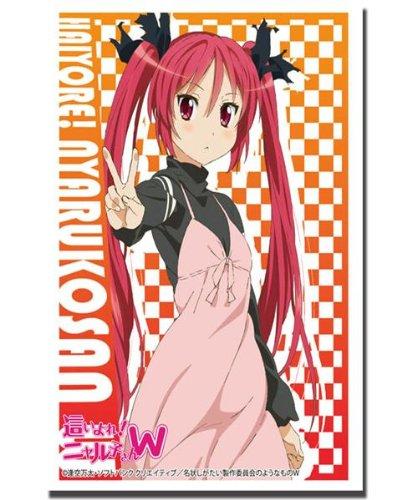 Haiyore! Nyaruko-san W Cthugha KUKO Character Card Sleeves Bushiroad High Grade HG Vol.537 TCG CCG MTG by