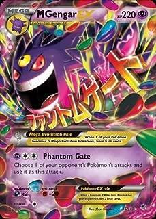 Best pokemon mega medicham card Reviews