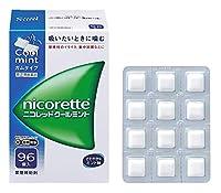 【指定第2類医薬品】ニコレットクールミント 96個 ×4 ※セルフメディケーション税制対象商品