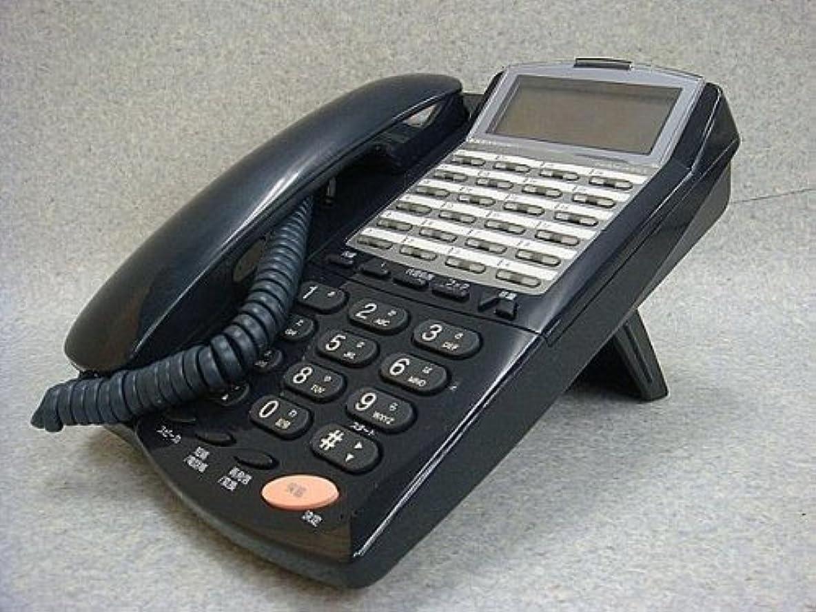 資源羊の夜NYC-24iZ-TELSD 黒 ナカヨ iZ 24ボタン標準電話機 [オフィス用品] ビジネスフォン [オフィス用品] [オフィス用品] [オフィス用品]