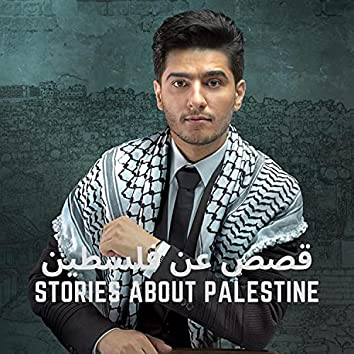 Tales About Palestine