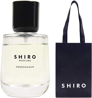 【正規紙袋付き】名入れ シロ SHIRO 香水 フレグランス レディース パフューム SHIRO PERFUME 50ml B/ポメグラネイト 母の日