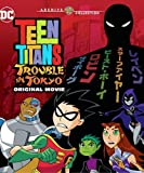 Teen Titans: Trouble in Tokyo [Blu-ray]