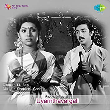 "Iraivan (From ""Uyarnthavargall"") - Single"
