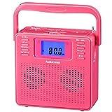 オーム電機 AudioComm ポータブルCDプレーヤー CDラジオ ステレオ ピンク RCR-500Z-P 07-8957 OHM