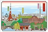 AAY20-2038 和風グリーティングカード/むねかた「東京名所図」(中紙・封筒付) 再生紙