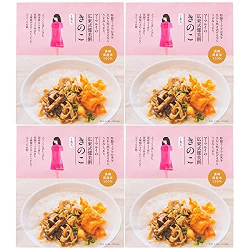 チャイデリカ 広東式健美粥 きのこ 4食入 粥300g 具材20g 8食 中華粥 おかゆ 惣菜 長崎