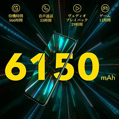 UMIDIGIPOWER3Android10.0フリースマートフォン6150mAh超大容量バッテリー48MP+13MP+5MP+5MPAIクアッドカメラ+16MPフロントカメラRAM4GB+ROM64GB10W急速逆充電付き18W高速充電付き6.53インチ2340x1080/FHD+顔認証指紋認証技適認証済み「ミッドナイトグリーン」