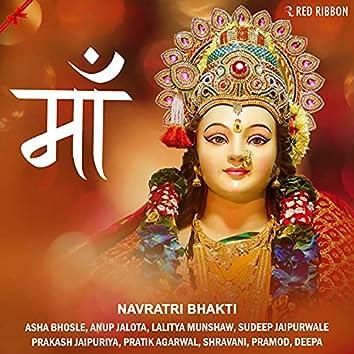 Maa - Navratri Bhakti - Rajasthani