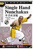 Single Hand Nunchakus