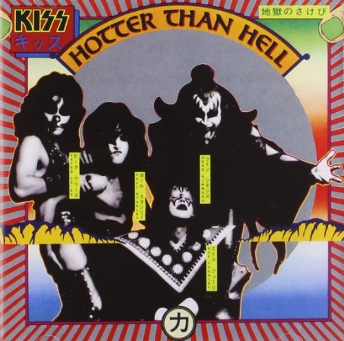Hotter Than Hell (Remastered) by Kiss (1997-07-15)