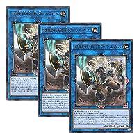 【 3枚セット 】遊戯王 日本語版 PHRA-JP047 Tri-Brigade Rugal the Silver Sheller 鉄獣戦線 銀弾のルガル (レア)