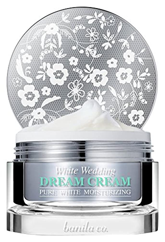 感染する革新を除くbanila co. White Wedding Dream Cream 50ml/バニラコ ホワイト ウェディング ドリーム クリーム 50ml