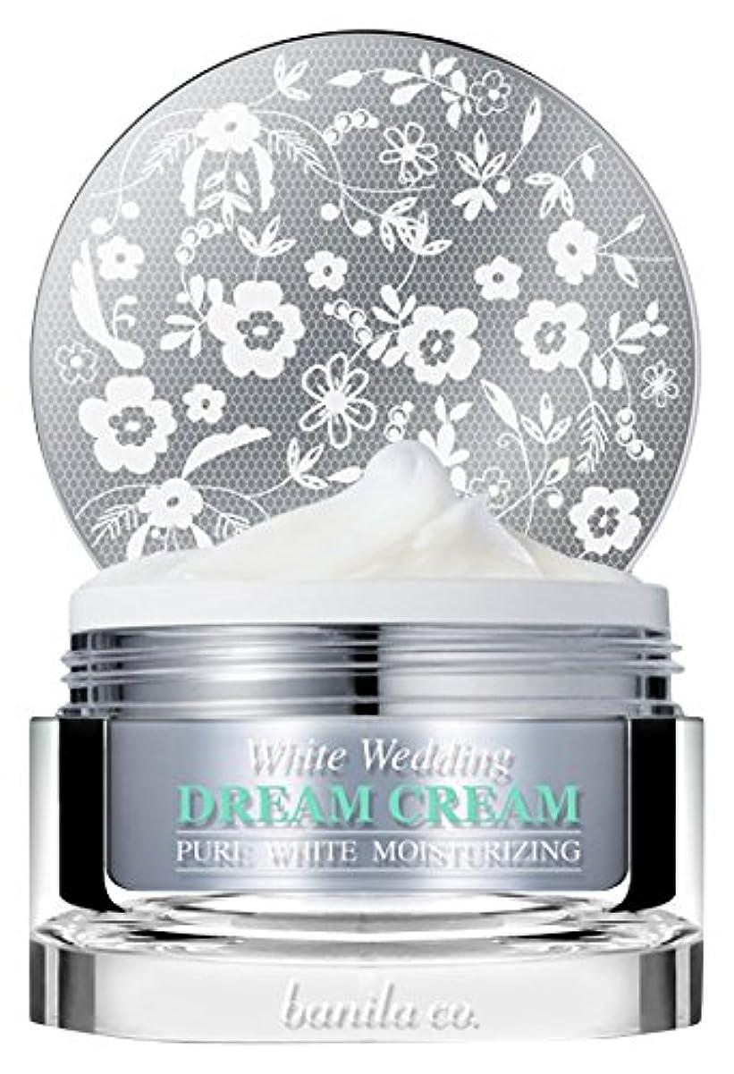 ビーチ前部作曲するbanila co. White Wedding Dream Cream 50ml/バニラコ ホワイト ウェディング ドリーム クリーム 50ml