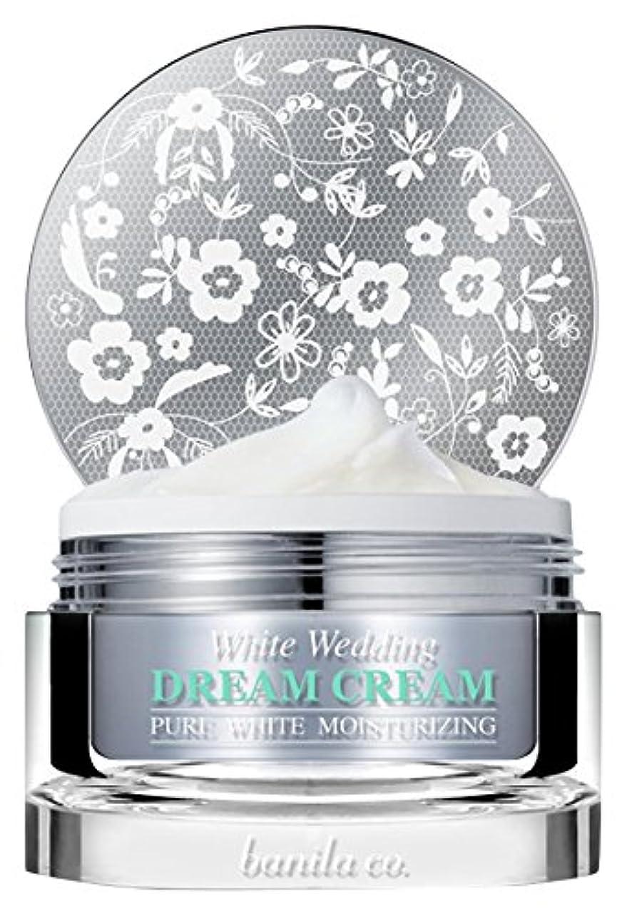 添加居眠りするレギュラーbanila co. White Wedding Dream Cream 50ml/バニラコ ホワイト ウェディング ドリーム クリーム 50ml