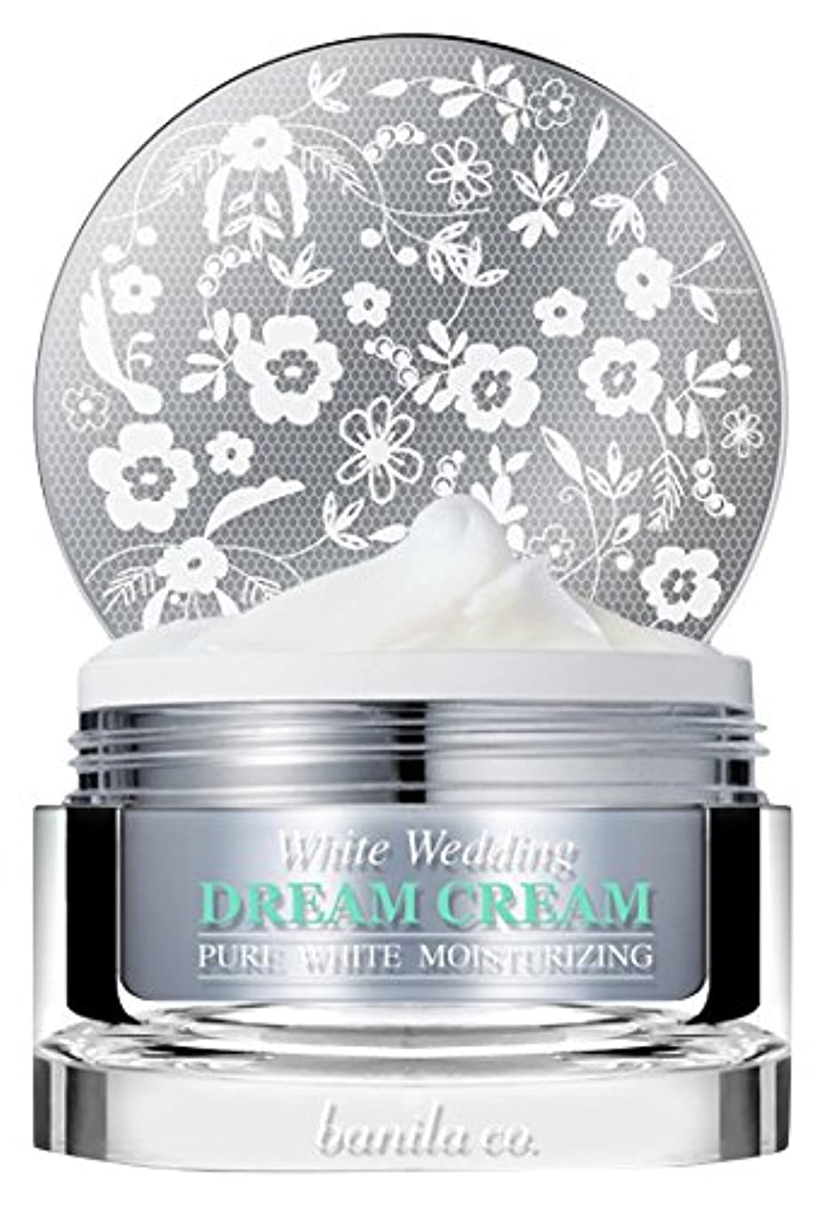 休み興味導入するbanila co. White Wedding Dream Cream 50ml/バニラコ ホワイト ウェディング ドリーム クリーム 50ml