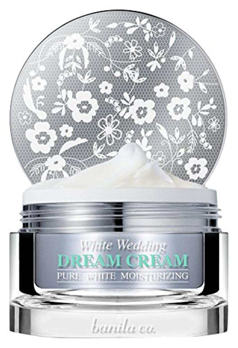 パブアンプオレンジbanila co. White Wedding Dream Cream 50ml/バニラコ ホワイト ウェディング ドリーム クリーム 50ml