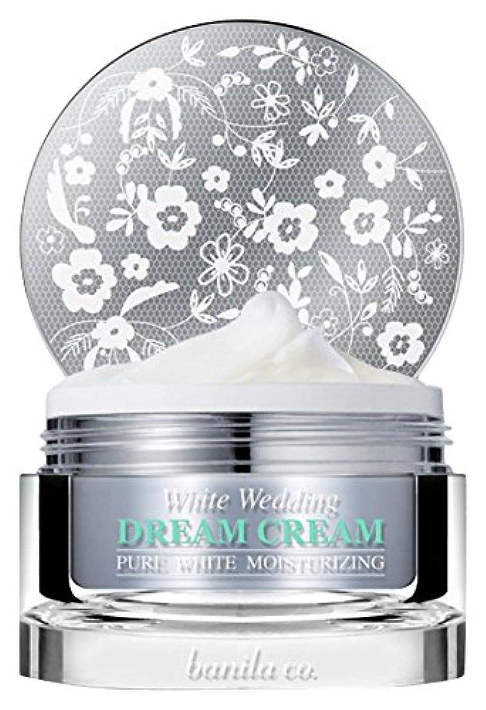 晩餐確認慢なbanila co. White Wedding Dream Cream 50ml/バニラコ ホワイト ウェディング ドリーム クリーム 50ml