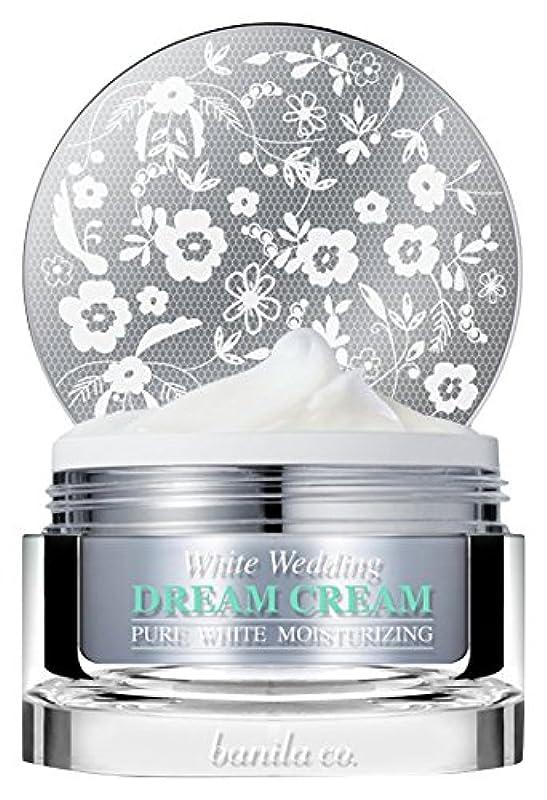 banila co. White Wedding Dream Cream 50ml/バニラコ ホワイト ウェディング ドリーム クリーム 50ml