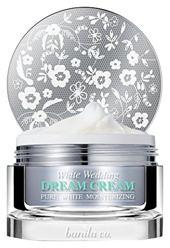 負担じゃないメタリックbanila co. White Wedding Dream Cream 50ml/バニラコ ホワイト ウェディング ドリーム クリーム 50ml