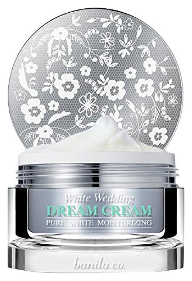 複雑セマフォグローbanila co. White Wedding Dream Cream 50ml/バニラコ ホワイト ウェディング ドリーム クリーム 50ml