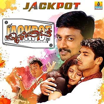 Jackpot (Original Motion Picture Soundtrack)