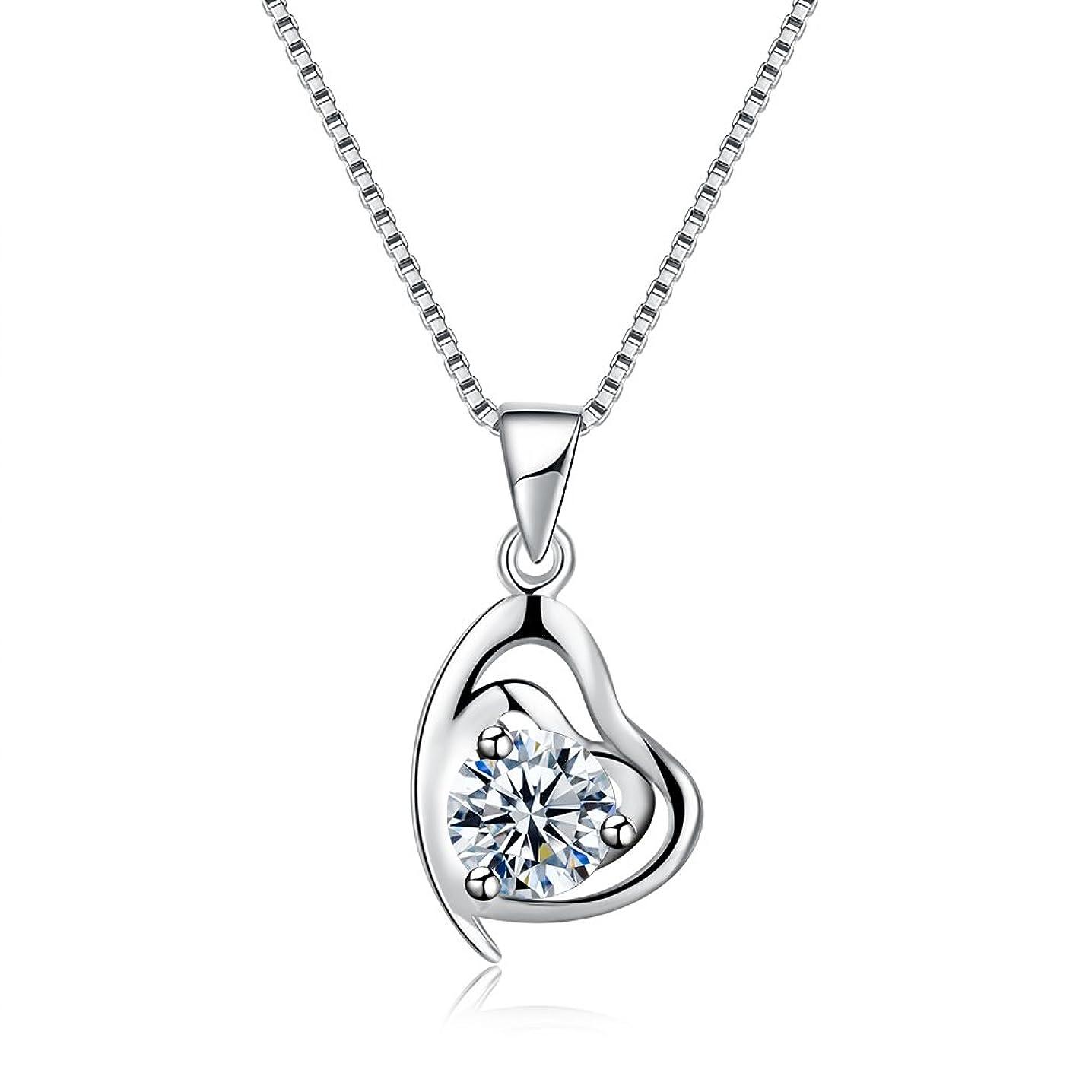 タバコ好む階層ロマンチックで上品なハートのネックレス ファッションきらきら光っているジルコンネックレス 花嫁のウエディングドレスアクセサリー 誕生日プレゼント