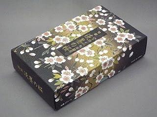 宇野千代のお線香 「特選 薄墨の桜」<br>