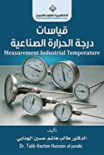 Best pollution in arabic Reviews