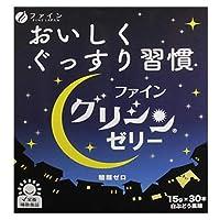 ファイン グリシンゼリー 30本入 【24箱組】