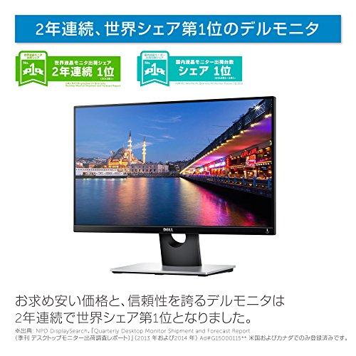 『Dell ディスプレイ モニター S2316H 23インチ/フルHD/IPS光沢/6ms/VGA,HDMI/スピーカ内蔵/フレームレス/3年間保証』の5枚目の画像