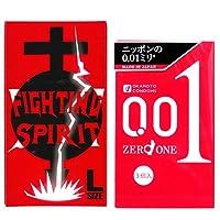 オカモト ゼロワン 0.01ミリ 3個入 + FIGHTING SPIRIT (ファイティングスピリット) コンドーム Lサイズ 12個入