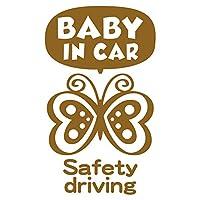 imoninn BABY in car ステッカー 【シンプル版】 No.60 チョウチョさん (ゴールドメタリック)