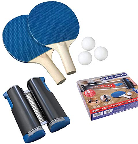 Read About Yibaision Table Tennis Set - Portable Ping Pong Sets with Retractable Table Tennis Nets, ...