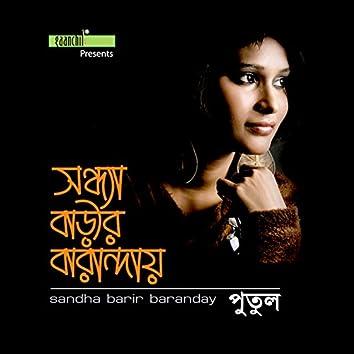 Sondha Barir Baranday