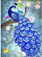 DSJHK パズル大人木製ジグソーパズル1000ピース絵画動物美しい孔雀の家の装飾愛の贈り物減圧ゲーム脳の挑戦難易度教育玩具パズルジグソーパズル