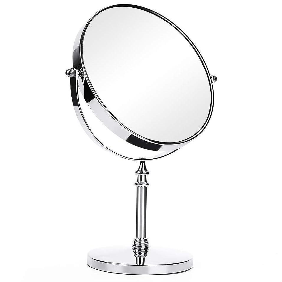ペパーミント電話する故障7インチ両面1X / 2X化粧鏡360度回転拡大鏡トラベルミラーベース取り外し可能