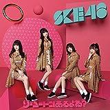 SKE48 ソーユートコあるよね?(初回盤TYPE-C)(CD+DVD)