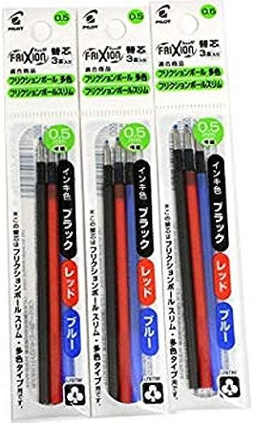 Pilot Gel Ink Refills For FriXion Ball 4 Gel Ink Multi Pen 0 5mm Black Blue Red Ink 3 Packs 9 Refills Total Value Set