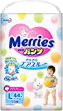 Pannolini Merries PL (9-14 kg)// Japanese diapers pants Merries PL (9-14 kg)// Японские подгузники Merries PL (9-14 kg)