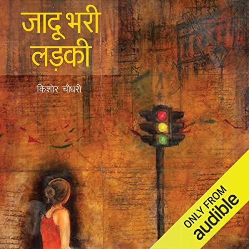 Jadu Bhari Ladki [Magic Girl] cover art