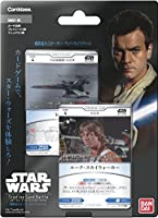 STAR WARS Trading Card Battle 構築済みスターター ライトサイドデッキ(仮) 【SWST-01】