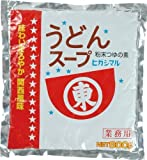 ヒガシマル うどんスープ 粉末 袋 800g