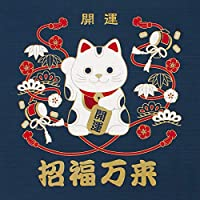 開運亭 縁起 小判 風呂敷 50×50cm BL (開運招き猫)