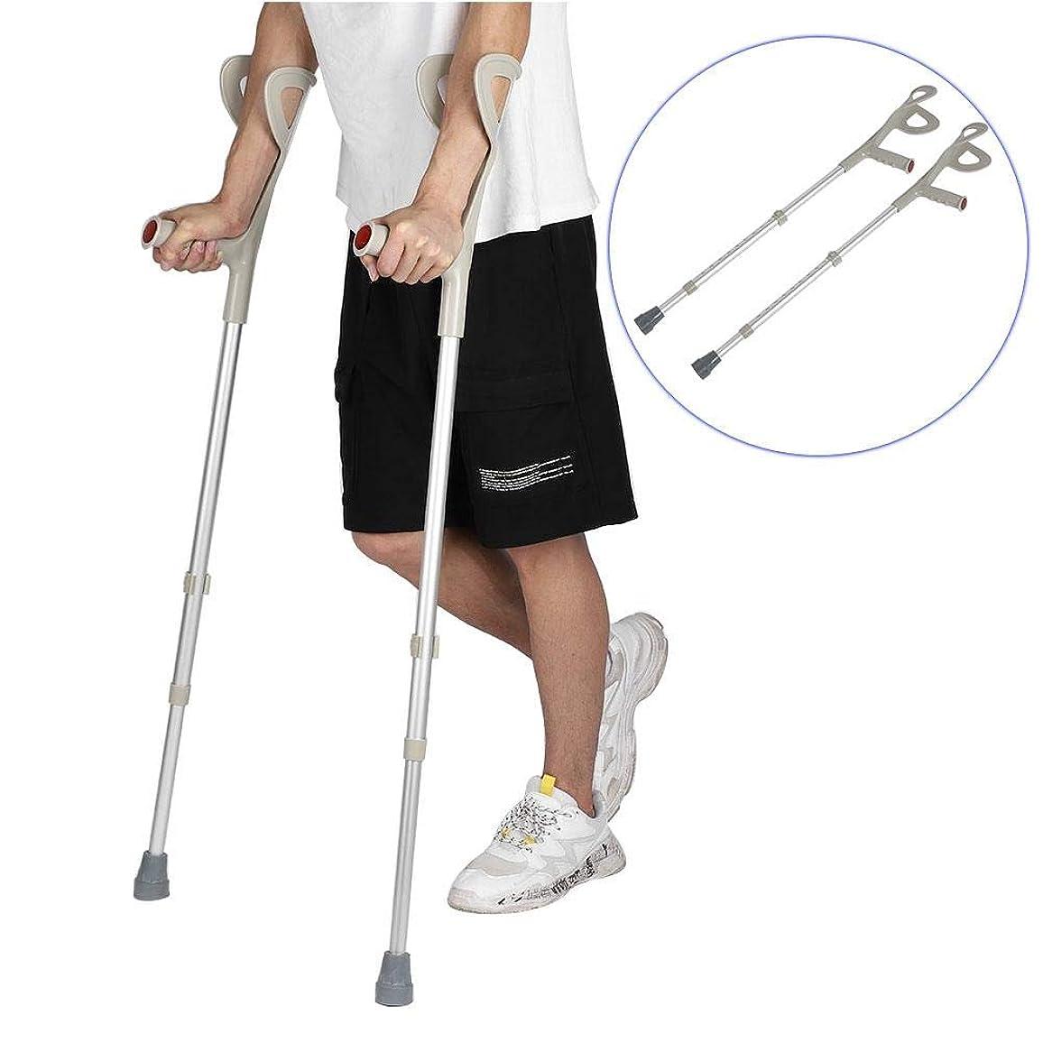 権限を与えるかわいらしい間違い前腕松葉杖、松葉杖サポート脚2つの歩行サポート松葉杖大人のフィット傷害、障害者および高齢者のための調節可能な松葉杖移動性サポート